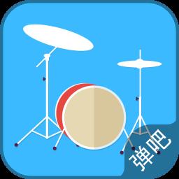 弹吧架子鼓 音樂 App LOGO-硬是要APP