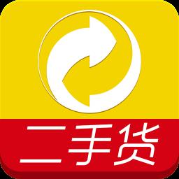 二手货 生活 App LOGO-APP試玩