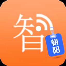 智慧朝阳 生活 App LOGO-硬是要APP