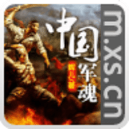 中国军魂 書籍 LOGO-玩APPs