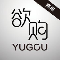 欲购商户版 購物 App LOGO-APP試玩