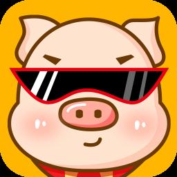 兼职猪 生活 App LOGO-硬是要APP