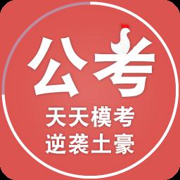 教育App|国考2016每日一练 LOGO-3C達人阿輝的APP