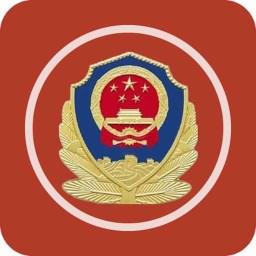 无锡警校 教育 App LOGO-硬是要APP