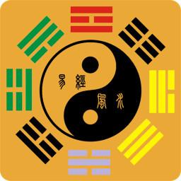 生活App|易经风水知识 LOGO-3C達人阿輝的APP