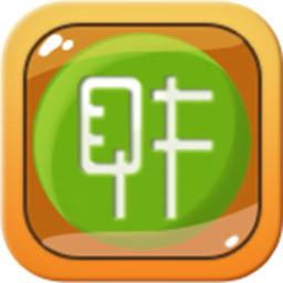 财务自由 財經 App LOGO-APP試玩