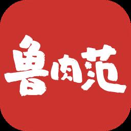 鲁肉范 生活 App LOGO-硬是要APP