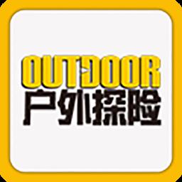 户外探险 書籍 App LOGO-APP試玩
