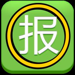 神鸟猪场报表 商業 App LOGO-APP試玩