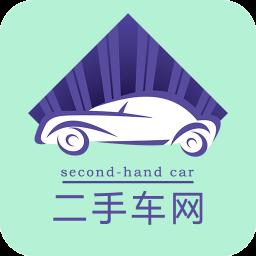 二手车网 購物 App LOGO-硬是要APP