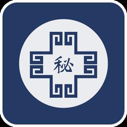 中医秘方 健康 App LOGO-APP試玩