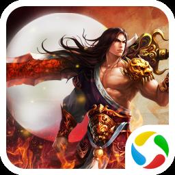 遊戲App|沙城屠龙 LOGO-3C達人阿輝的APP