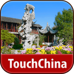 留园 旅遊 App LOGO-硬是要APP