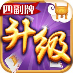 四副牌升级 棋類遊戲 App LOGO-APP試玩