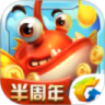猎鱼达人-捕鱼游戏王下载