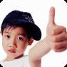 速算口诀大集锦 生活 App LOGO-APP試玩