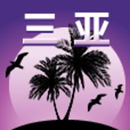 交通運輸App|三亚旅游指南 LOGO-3C達人阿輝的APP