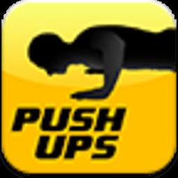 俯卧撑教练 健康 App LOGO-硬是要APP