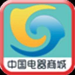 中国电器商城 購物 App LOGO-硬是要APP