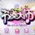 音樂App|新版节奏大师游戏歌曲推荐 LOGO-3C達人阿輝的APP