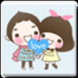 可爱小情侣-主题桌面 工具 App LOGO-硬是要APP