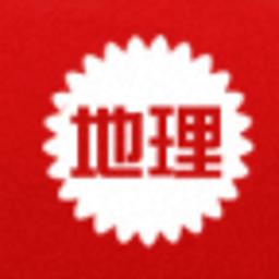 高中地理知识点总结 教育 App LOGO-APP開箱王
