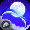 鲸鱼之月动态壁纸锁屏 工具 App LOGO-硬是要APP