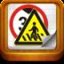 新版驾校交规题库 教育 App LOGO-硬是要APP