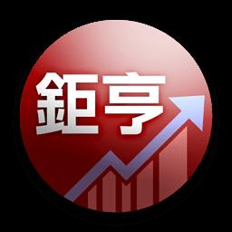 商業App|鉅亨港股 LOGO-3C達人阿輝的APP