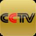 手机CCTV 新聞 LOGO-阿達玩APP