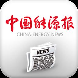 中国能源报 書籍 App LOGO-APP試玩