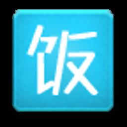安能饭否 社交 App LOGO-APP開箱王