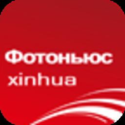 新华社图片俄文版 Xinhua 新聞 LOGO-玩APPs