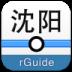 沈阳地铁 交通運輸 App LOGO-APP試玩