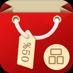 品牌购物 購物 App LOGO-硬是要APP
