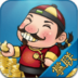 斗地主 棋類遊戲 App LOGO-硬是要APP