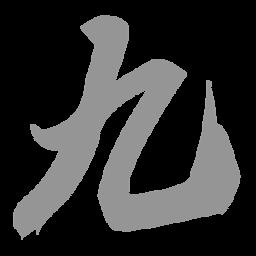 九宫格 休閒 App LOGO-APP試玩
