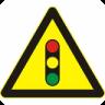 驾照交通标志大全 書籍 App LOGO-APP開箱王
