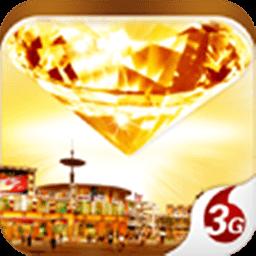 奢侈品牌网 購物 App LOGO-APP試玩