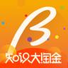 知识大淘金app