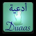 30 Duaas 體育競技 App LOGO-硬是要APP