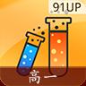 化学经典题 教育 LOGO-玩APPs