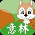 意林 書籍 App LOGO-APP開箱王