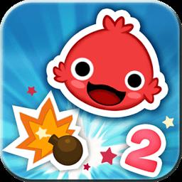 冒險App|炸弹默奇2(iBlast Moki 2) LOGO-3C達人阿輝的APP