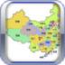中国地理全知道 教育 App Store-癮科技App