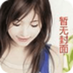 黑道学生II 書籍 App LOGO-APP試玩