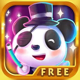 我的宠物熊猫 休閒 App LOGO-APP開箱王