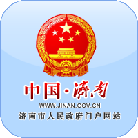 中国济南 休閒 App LOGO-硬是要APP