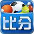 球探比分 生活 App LOGO-APP試玩