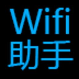 Wifi助手 工具 App LOGO-硬是要APP